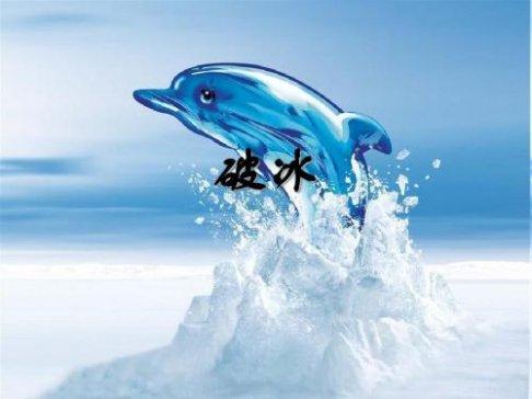 """新材料应用正在""""破冰"""" 深企搅动千亿级""""蓝海"""""""