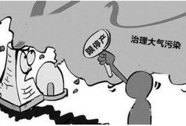 临沂高新区陶企12月份停产,明年1-3月限产50%