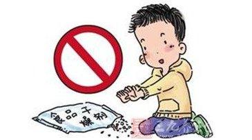 【生活中的粉体】了解干燥剂,关爱儿童健康成长!