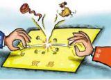 中美贸易战?美国将公布铝关税