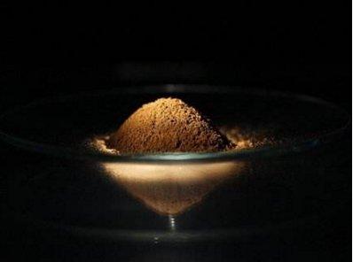 赣南发现十多个大中型以上稀土矿床