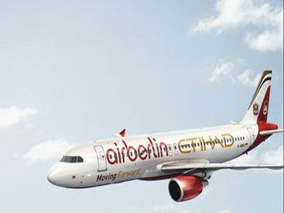 2024年全球航空涂料市场将达到10亿美元