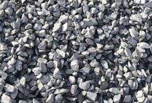 贵州岑巩县关闭2家石灰岩矿山