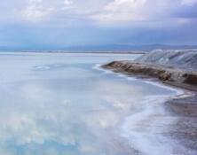 青海将推动盐湖资源开发上升为国家战略