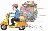国标新要求:快递包装袋采用生物降解塑料