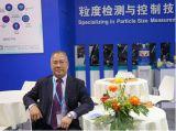 创新为本,年年要有新高度! ——访珠海欧美克仪器有限公司营销总监吴汉平先生