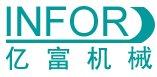 东莞市亿富机械科技有限公司作为赞助单位出席2018低维碳纳米材料制备及应用技术交流会