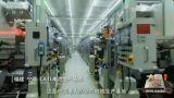 """锂电巨头于微米间见功夫 宁德时代铸就""""大国重器"""""""
