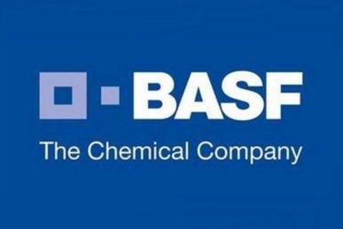 巴斯夫将投资近2亿美元发展高岭土业务