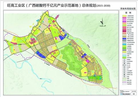 """""""解码""""碳酸钙千亿元产业示范基地——旺高工业区"""