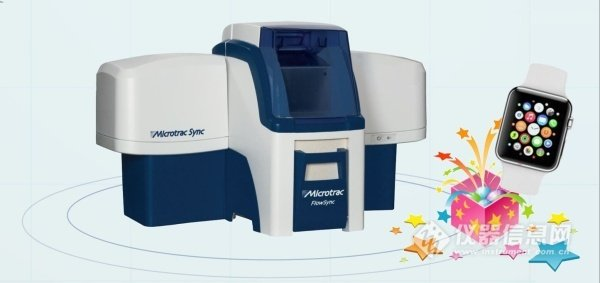 美国Microtrac麦奇克重磅推出新品干湿两用激光粒度粒形分析一体机