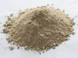 3月20日国内部分地区磷矿粉报价