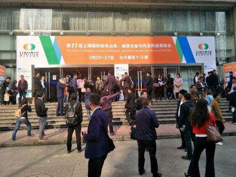 万人齐聚于沪,先进陶瓷行业风正帆扬!