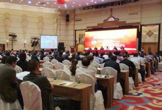 密友粉体新装备协办2018中国非金属矿工业大会