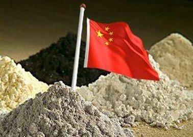 我国首次在东南太平洋发现富稀土沉积