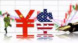 中美贸易战最新进展:美欲再对华1000亿美元商品征税,中方如何强势回应