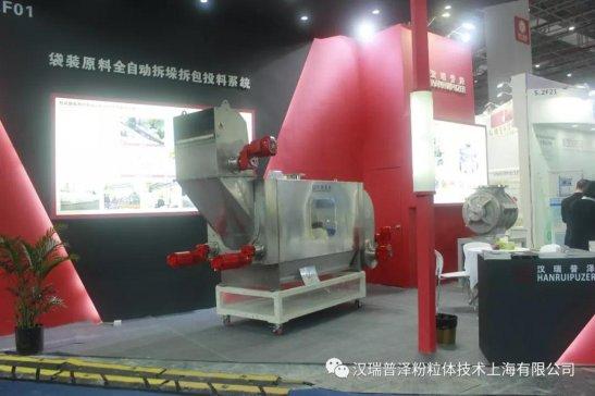 汉瑞普泽智能化拆包投料一站式解决方案闪亮2018上海橡塑展