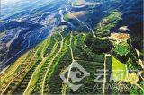 云南要建7个矿产勘查开发基地