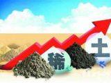 钴锂实际需求仍在 稀土价格温和回归