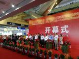 CIBF2018:中国国际电池展览会进行时