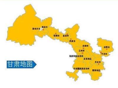 甘肃省清理保护地内矿业权 全面停止矿产资源勘查开采