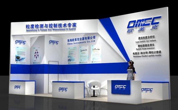 2018 CPHI世界制药原料中国展  欧美克如约而至