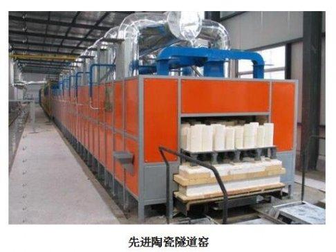 先进陶瓷生产设备之隧道窑