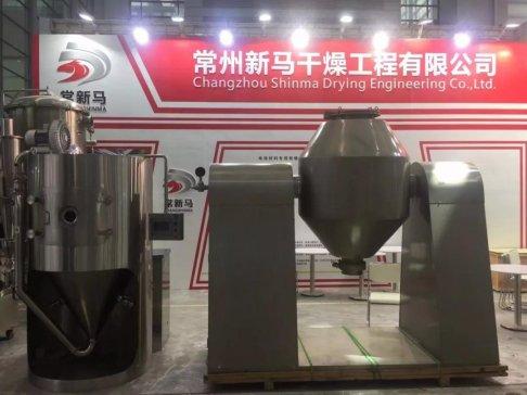 新马干燥亮相CPHI China2018世界制药原料中国展