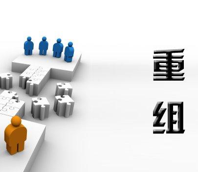 中国铝业拟将控股子公司遵义氧化铝与遵义铝业合并重组