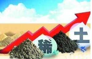中国稀土拟A股IPO:拟募资9亿发行不超1.7亿股