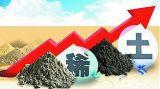 稀土行业步入新一轮涨价周期 概念股藏潜力