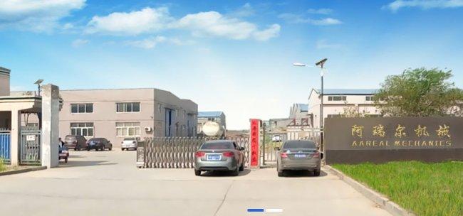 阿瑞尔筛分机将亮相2018上海食品加工技术与装备展