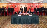 超级工厂落户上海 特斯拉独资抢滩中国背后经历了哪些关卡?