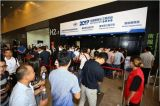 创新引领未来,覆盖化工行业产业链 — ICIF China2018中国国际化工展览会