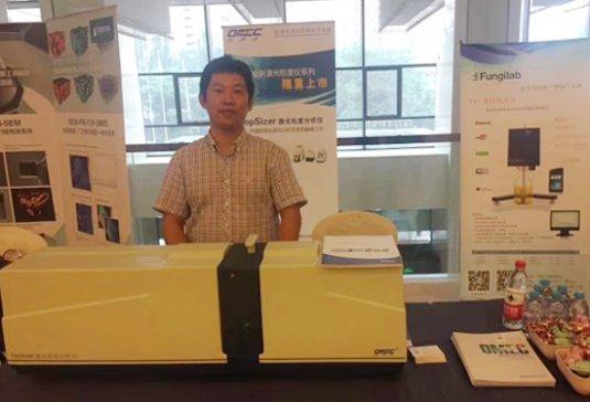 欧美克TopSizer粒度仪亮相第八届高校材料学院院长论坛
