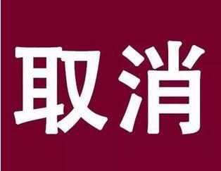 辽宁5天5市接连取消2450万吨产能的氧化铝项目!理由非常简单……