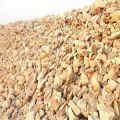 8月9日国内部分地区铝矾土报价