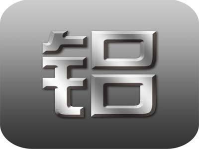 电解铝行业:库存减速下滑 铝价持续上升