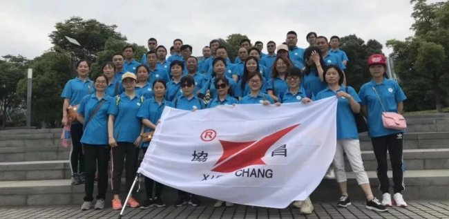 协昌环保与您相约第十六届中国炼焦技术及焦炭市场国际大会