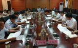 凤阳县县长:加快工作进度 早日将石英砂加工企业迁入集中区