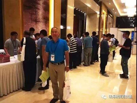 欧美克参加中国颗粒学会第十届学术年会 展示高端的Topsizer干湿法激光粒度分析仪