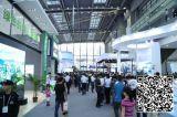 绿色建筑、新材料企业积极报名参加第20届高交会绿色建筑展、新材料展