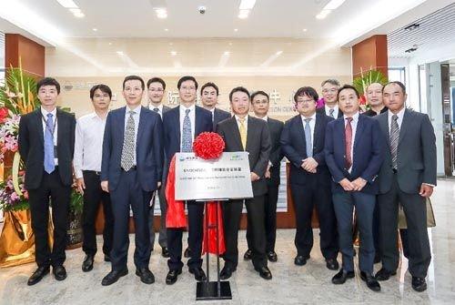 中化国际加码布局新材料产业 中化-DIC跨相膜联合实验室揭牌