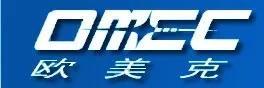 珠海欧美克仪器有限公司作为赞助单位出席2018第二届能源颗粒材料制备及应用技术高峰论坛