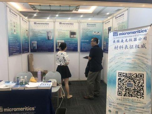 美国麦克仪器参加第三届中国(国际)能源材料化学研讨会