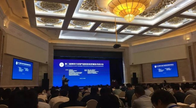 协昌环保北京钢铁行业的技术之行圆满结束