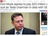 马斯克将辞去特斯拉董事长职务并支付2000万美元的罚款