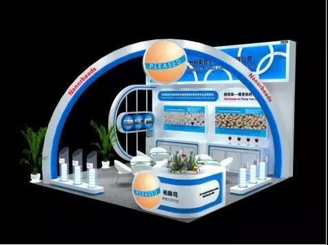 柏励司氧化锆珠与您相约2018上海农化展