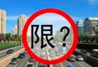 接近环保部人士:中国并未放松今冬环保限产要求!