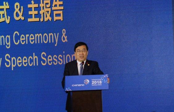 """重磅报告!2018第九届中国纳博会之""""许宁生院士讲纳米科技的发展趋势与战略思考"""""""